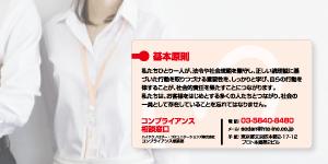 カード/ポスター