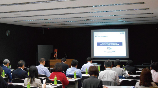 OCOD/HTC共同開催セミナー