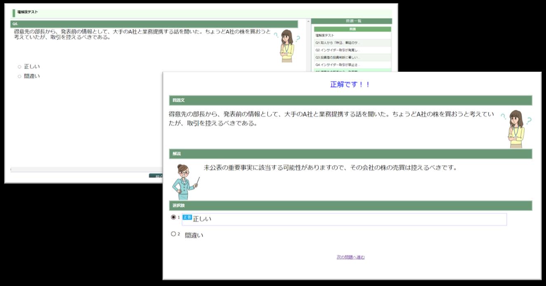 理解度テスト(10問)